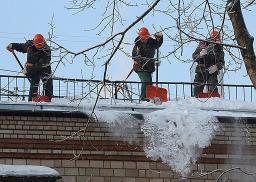 Уборка наледи с крыш