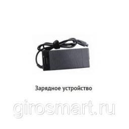 Зарядное устройство (для всех гироскутеров)
