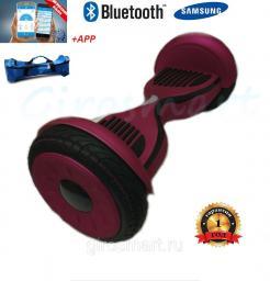 Гироскутер Smart Balance PRO 10,5 САМОБАЛАНС. Premium. Розовый. Bluetooth. С АРР.