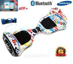 Гироскутер  Smart. 3 поколение с большими колесами. Bluetooth. Цвет