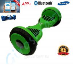 Гироскутер Smart Balance PRO САМОБАЛАНС. 6 поколение. Premium. Зеленый матовый. Bluetooth. С APP