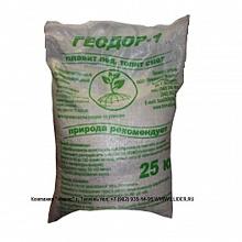 Противогололедный реагент -25С, мешок 25 кг