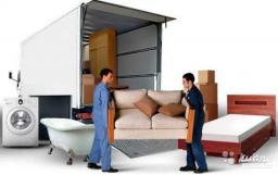 Перевозка мебели, грузчики