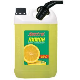 Спектрол Лимон