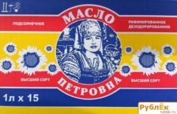 Масло подсолнечное оптом. Производство Россия
