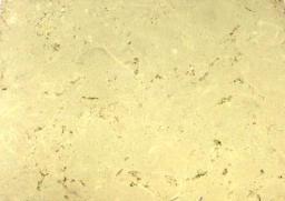 Травертин декоративный камень