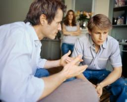 Ваш подросток вызывает беспокойство?