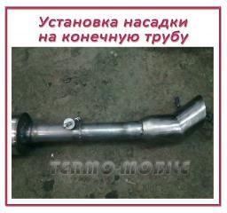 Установка насадки на конечную трубу глушителя