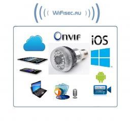 WiFi телекамера (в виде лампы накаливания, цоколь Е27)  с DVR , FullHD 5Mp