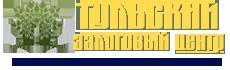 Тульский Залоговый Центр - Деньги (кредит, займ) под залог недвижимости