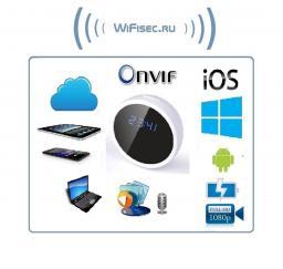 IP видеоняня WiFi (Часы настольные, круглые) с аккумулятором и с DVR, Full HD
