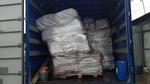 Куплю отходы полимеров, биг бэги на переработку