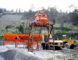 HZS25 рбу мини бетонный завод