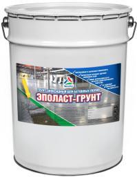 Эполаст-Грунт — двухкомпонентная эпоксидная грунтовка для бетонных полов, 25кг
