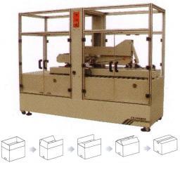 Автоматический заклейщик гофрокоробов FXJ-5050ZA