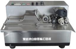 Термодатер с сухими чернилами MY-380F