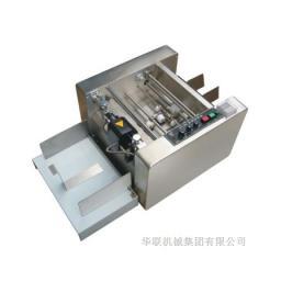 Термодатер с сухими чернилами MY-300A
