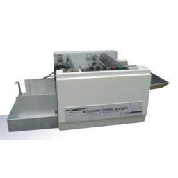Термодатер с сухими чернилами MY-420A