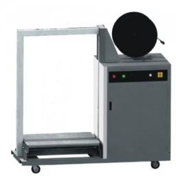 Автоматическая стреппинг упаковочная машина KZC-80120