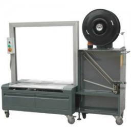 Автоматическая стреппинг упаковочная машина KZD-G8080