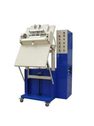 Вакуумный упаковщик (автомат) DZQ-600K