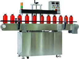 HL-3000B Напольный конвейерный индукционный запайщик