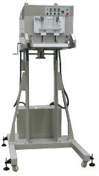 Бескамерный вакуумный упаковщик DZQ-800LDT