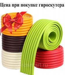 Резиновая лента для защиты корпуса