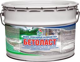 Бетоласт — водно-эпоксидный наливной пол, 21кг