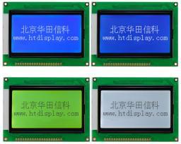 LCD Графический дисплей модуль,монохромный жк дисплей профессиональным производителем символьных и графических LCD