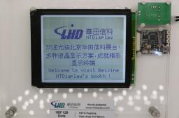 Lcd жк дисплей FSTN модуль