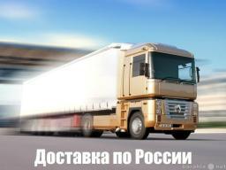 Переезд военнослужащих по РФ. Договор.