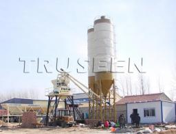Малый завод бетона