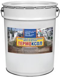 Термоксол - эмаль термостойкая антикоррозийная матовая, 20кг