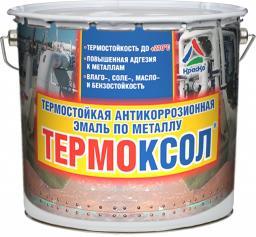 Термоксол - эмаль термостойкая антикоррозийная матовая,3кг
