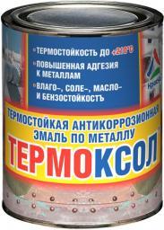 Термоксол - эмаль термостойкая антикоррозийная матовая, 0.9кг