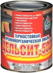 Цельсит-500 - термостойкая кремнийорганическая эмаль для чёрного металла, 0,9кг