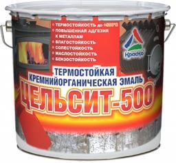 Цельсит-500 - термостойкая кремнийорганическая эмаль для чёрного металла, 3кг
