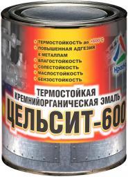 Цельсит-600 - высокотемпературная кремнийорганическая эмаль для металла, 0.9кг
