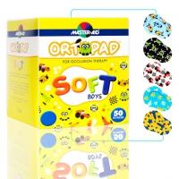 Окклюдеры детские Ортопад для мальчиков | Софт Большой (Regular) 4+