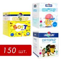 Детские окклюдеры Ортопад комбо для мальчика (3 уп.) 150 шт. Маленький (Junior) 0-2