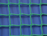 Сетка оградительная полипропиленовая 40х40х2,2