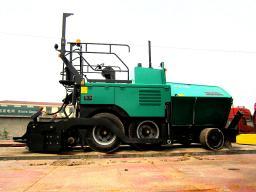 Асфальтоукладчик колесный XCMG RP452L