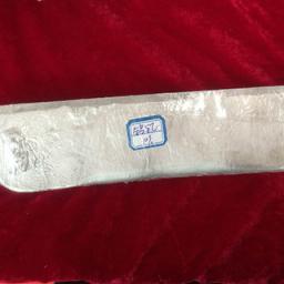 Yttrium aluminum alloy