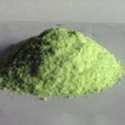 Praseodymium Acetate