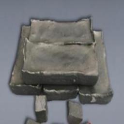 Gadolinium iron alloy