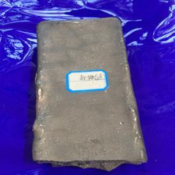 Holmium iron alloy