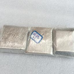 Aluminum Scandium alloy