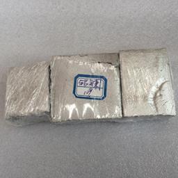 Aluminum Lanthanum alloy