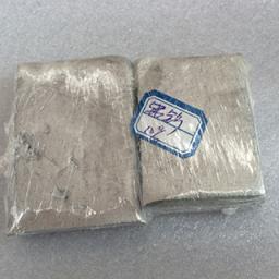 Aluminum Samarium alloy